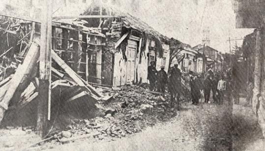 Terremoto de 1922, calle Prat